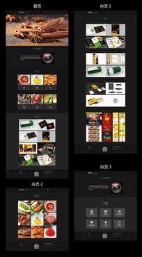 美食摄影官网模板 PSD