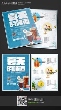 时尚大气饮品奶茶店宣传单设计