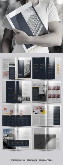 时尚企业宣传画册设计模板