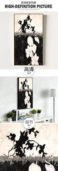 现代唯美抽象花卉黑白复古油画装饰画