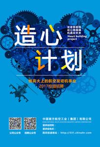 服务业成为中国吸纳就业最多的产
