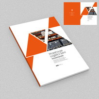 仓库管理员工手册封面设计