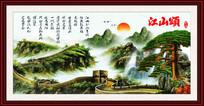 长城风景画国画