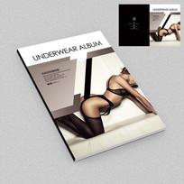成人用品情趣内衣宣传画册杂志封面