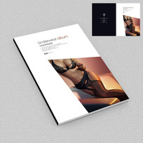 成人用品宣传画册封面设计