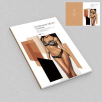 高档内衣杂志画册封面设计