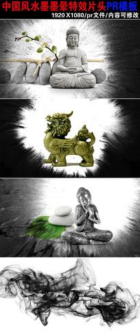 古典民间艺术文化pr片头素材下载