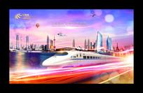 和谐号高铁全球化创意形象广告