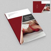 红色性感女性杂志画册封面设计