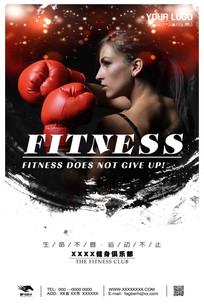 健身美女拳击海报模板