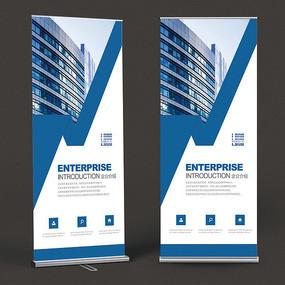 蓝色现代企业宣传X展架设计