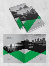 绿色几何封面画册设计