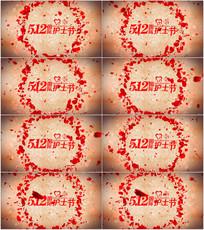 玫瑰花瓣512护士节LED背景视频