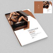 品牌内衣宣传画册封面设计