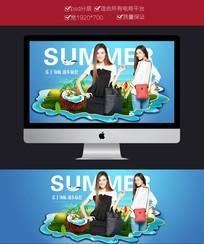 色彩夏季海报淘宝箱包海报