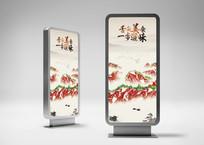 舌尖上的潮汕牛肉火锅灯箱设计