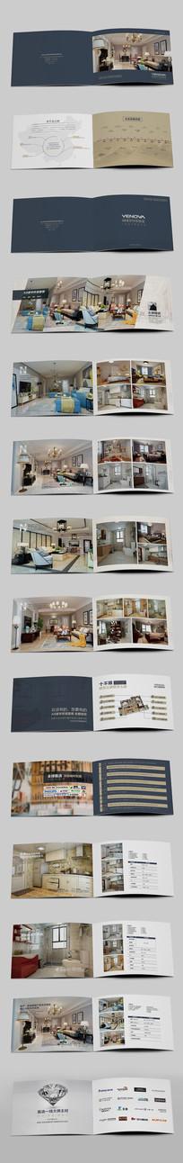 室内装饰宣传画册设计