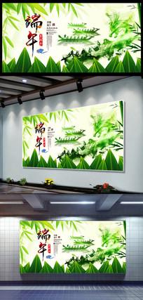 五月初五端午节赛龙舟海报设计