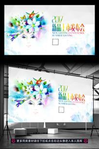 新品上市发布会广告背景模板设计