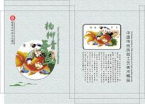 杨柳青年画工艺美术精品包装