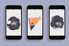 引导页鼠绘插图设计