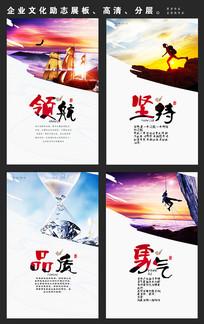 中国风企业文化标语展板模板