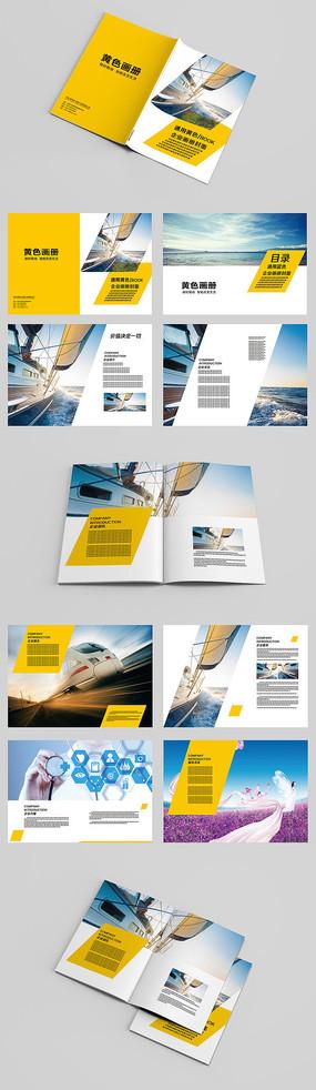 最新简约科技金融宣传册