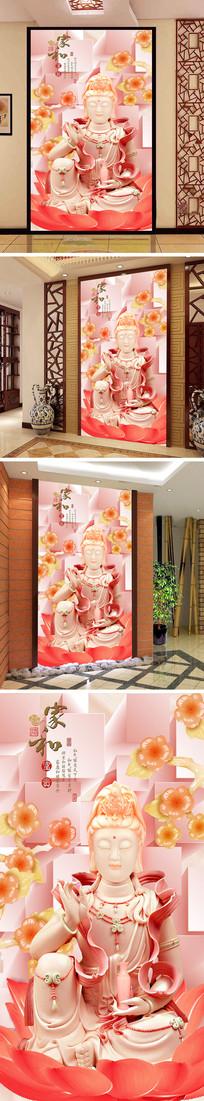 3D立体家和富贵玉雕观音梅花玄关背景墙