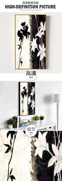 北欧简约黑白花卉现代时尚油画装饰画无框画