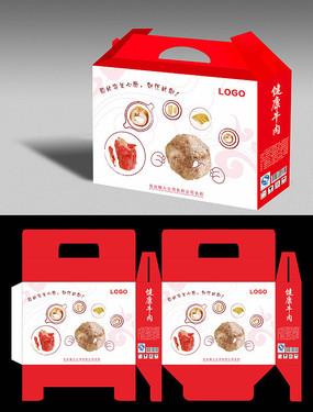 创意精品牛肉丸礼品盒平展图设计