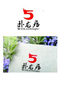传统数字logo