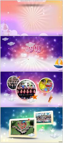 缤纷六一儿童节放飞梦想节日典礼开场片头 folder