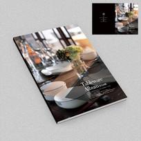 高档餐具产品宣传画册封面设计