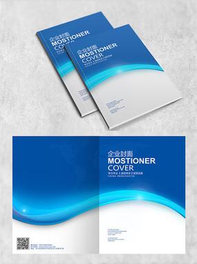 广告公司创意画册封面