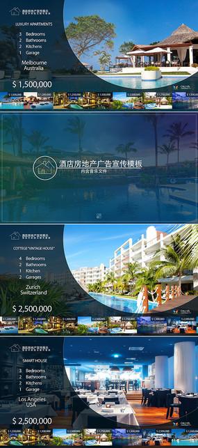 豪华酒店宾馆宣传广告片头ae模板