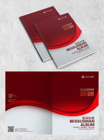 红色企业文化高端画册