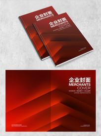 红色柔美科技封面
