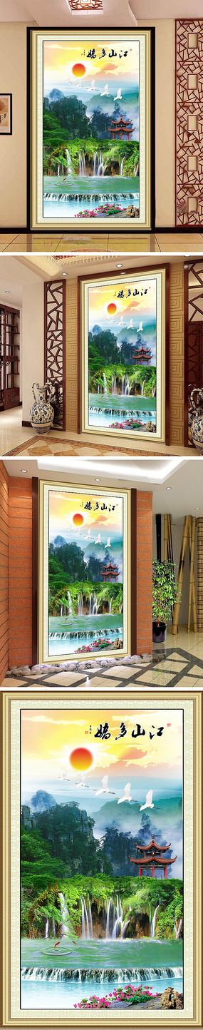 江山多娇瀑布山水风景画玄关背景墙