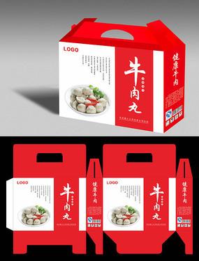 简约清新牛肉丸礼品盒平展图设计