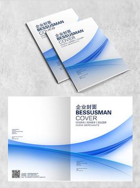 红色企业航空公司画册封面设计 下载收藏 炫彩互联网科技公司画册封面图片