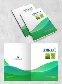 绿色简约农业产品宣传画册封面