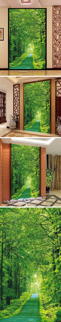 绿色清新森林小道玄关背景墙