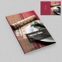 美食餐饮餐具宣传画册封面设计