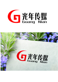 清新吉祥字母logo
