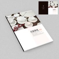 日系和风陶瓷餐具画册封面设计