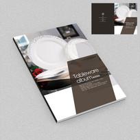 陶瓷工艺品餐具画册封面设计