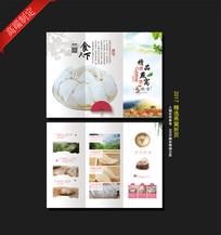 燕窝宣传折页设计