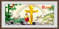 耶稣装饰画