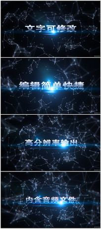 游戏电影字幕预告片