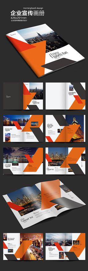 元素系列长方形企业画册版式设计